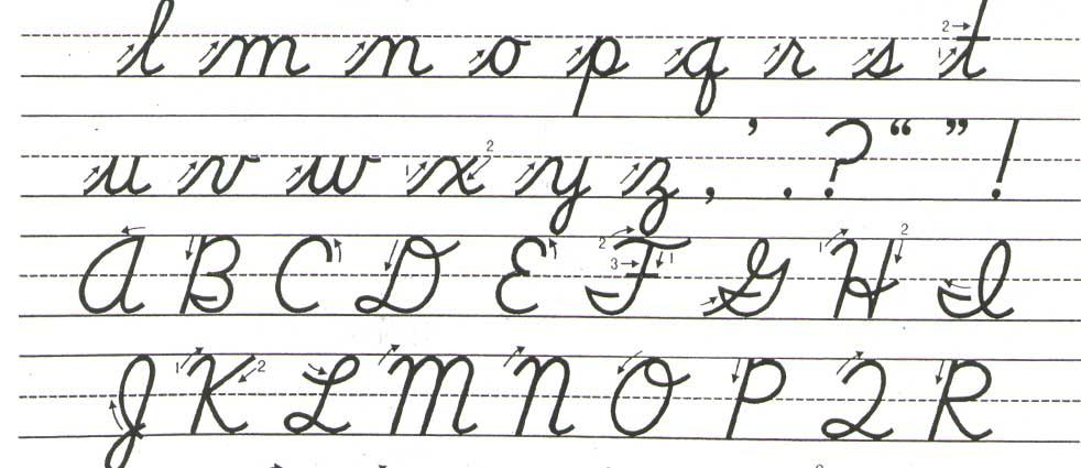Juvenile Handwriting